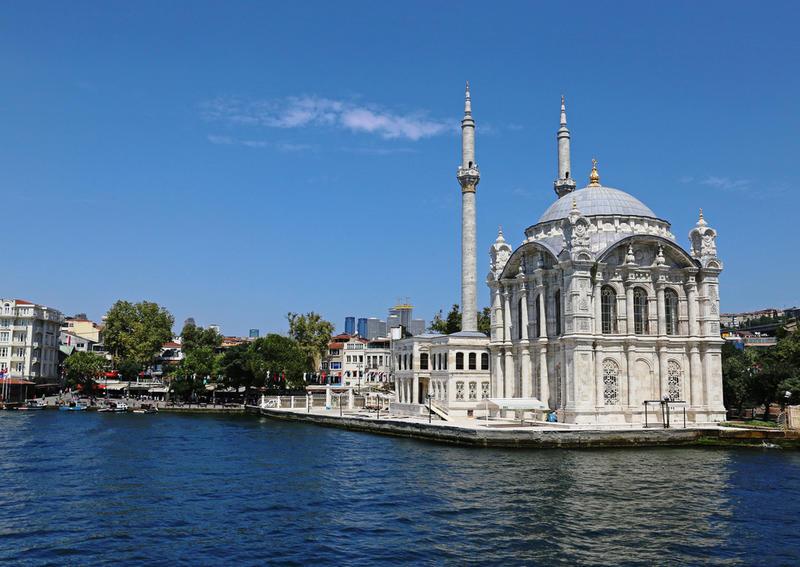 C A Turkey Istanbul Istanbul - TEFL Course...