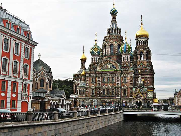 Saint Petersburg - TEFL Course